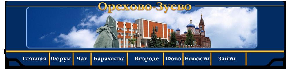 Как найти человека по фамилии в тольятти, телефонная база реутов, адресно-телефонная база новосибирска